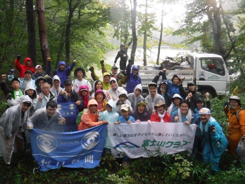 第3回毎日新聞社主催「富士山クリーンツアー」が開催されました!