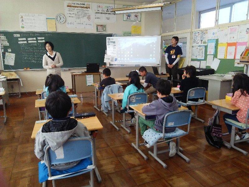 富士河口湖町立西浜小学校3年生のみんなと環境学習会を実施!