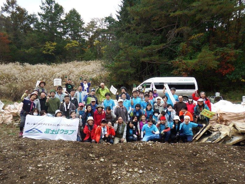 第4回毎日新聞社主催「富士山クリーンツアー」が開催されました!