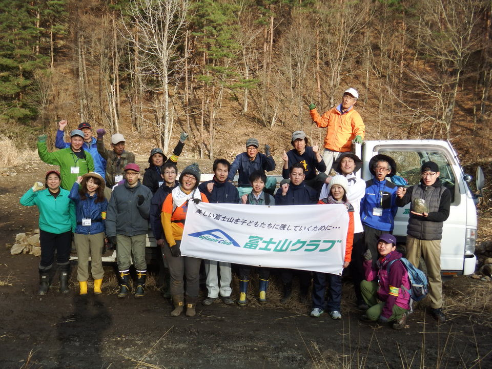 2016年最後の富士山清掃を実施