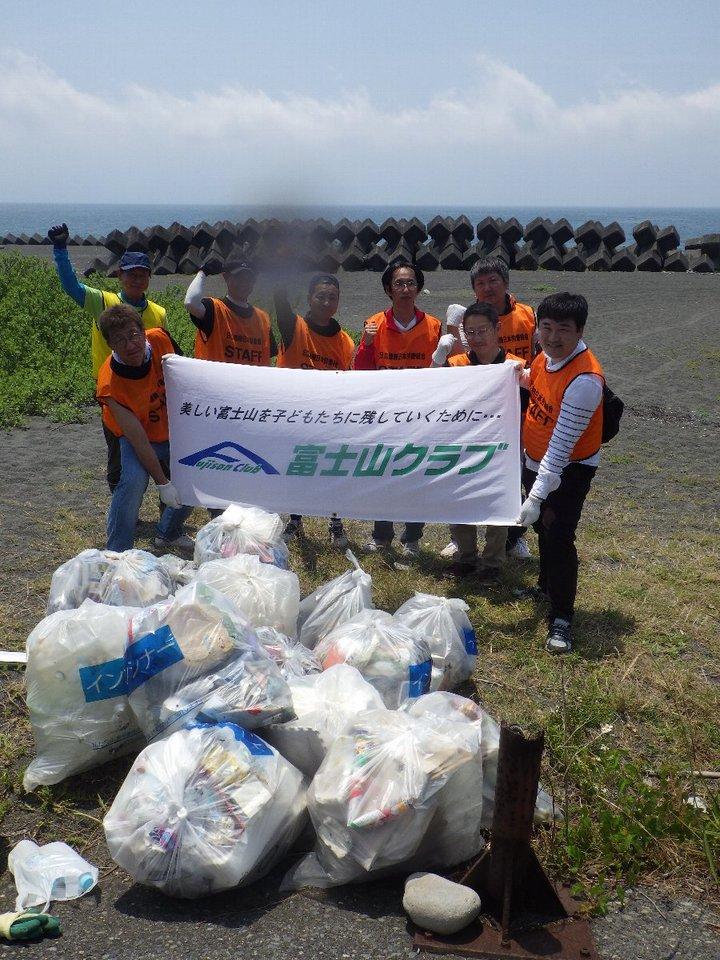 日立建機日本労働組合富士山清掃