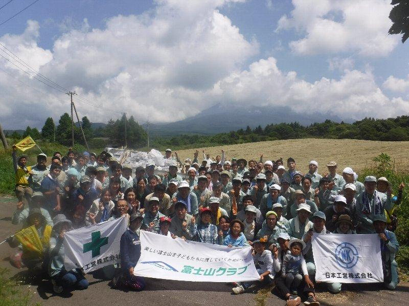日本工営株式会社様と清掃活動を実施しました!