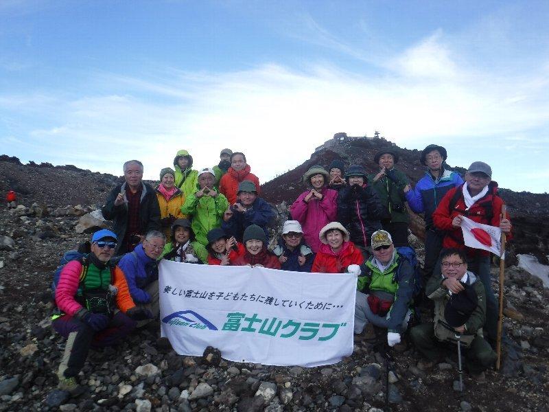 10周年!! 神田紫さんと行く富士登山 2017 実施しました