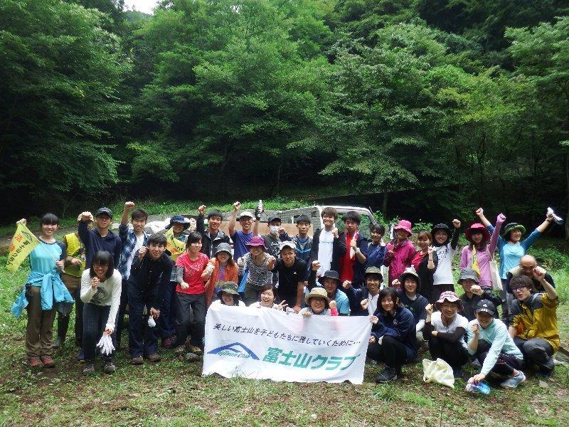 「地球の歩き方」の旅 富士山清掃活動実施しました