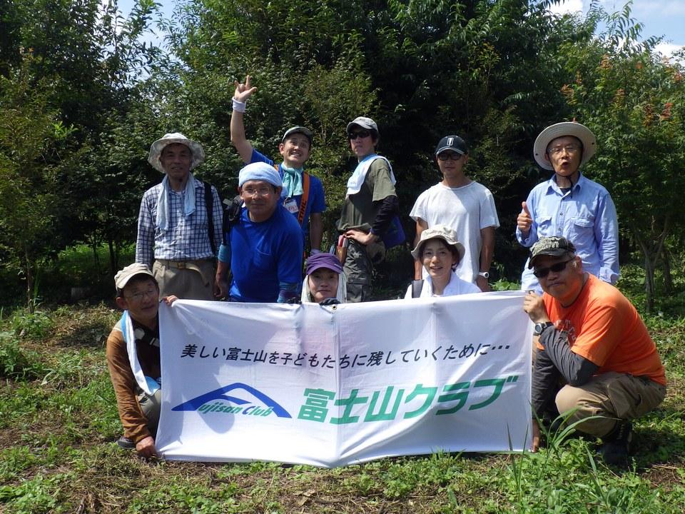 富士山育樹活動2017...4回目