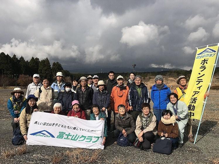 富士山外来植物撲滅大作戦Ⅱを実施しました