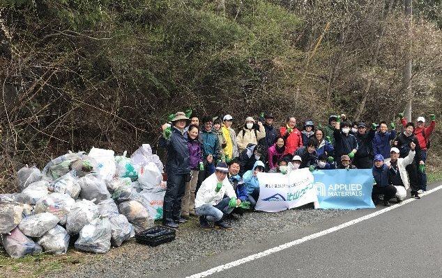 アプライド マテリアルズ ジャパン株式会社の皆様と清掃活動を実施!