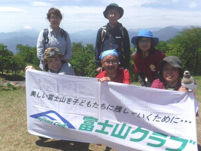 5/6 富士山を眺める登山・陣馬山から高尾山