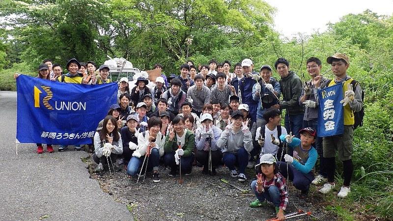 静岡県労働金庫労働組合のみなさんと今年も清掃ボランティア!
