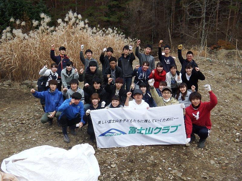 東洋大学学生ボランティアセンター清掃活動・秋編