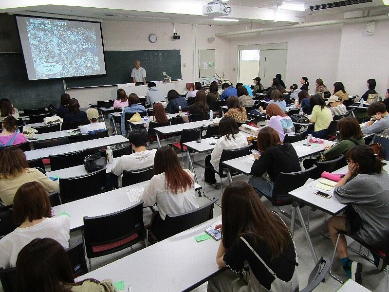 亜細亜大学国際関係学部「体験で学ぶ地球環境論」 ①