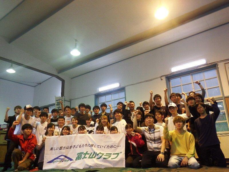 東洋大学学生ボランティアセンターのみなさんと清掃活動