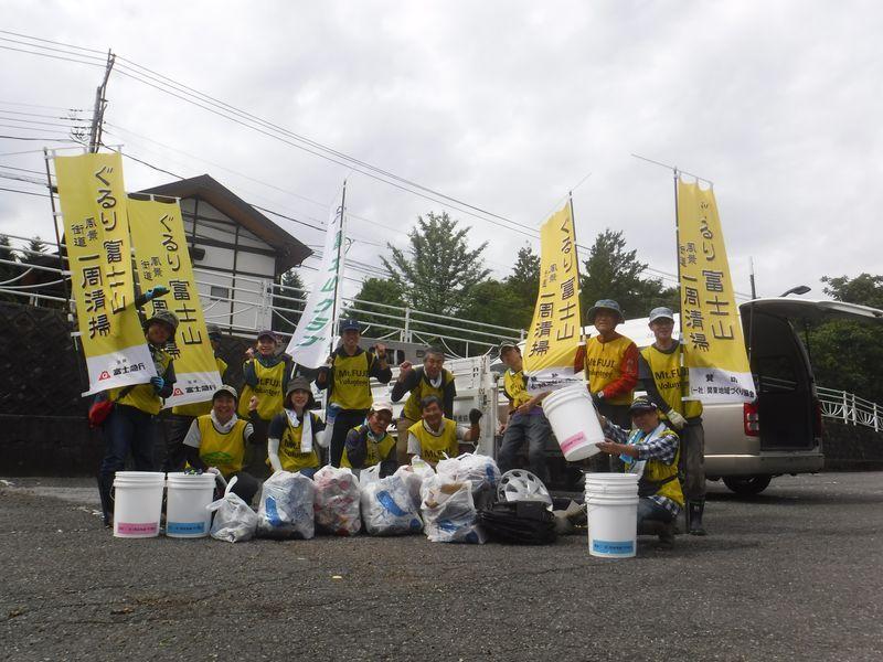 ぐるり富士山風景街道一周清掃2019(1)