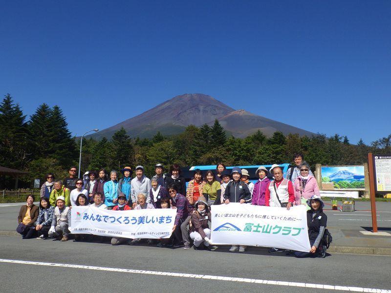 阪急交通社富士山清掃ボランティア