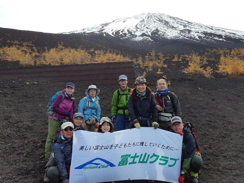 富士山を眺める登山・お中道編
