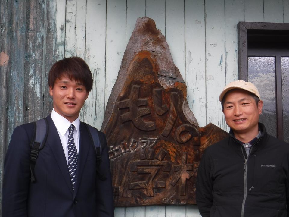 山口県から大学生が来訪してくれました