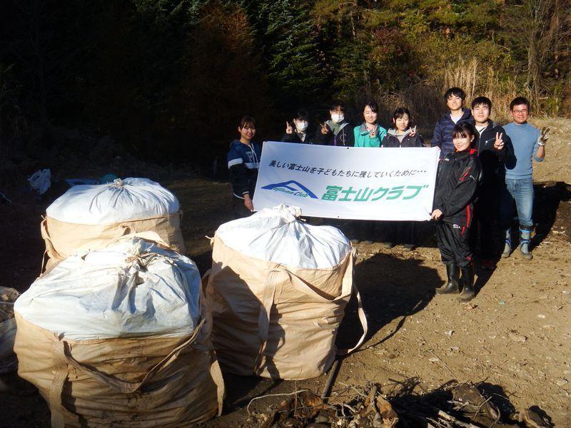 東洋大学学生ボランティアセンター清掃活動