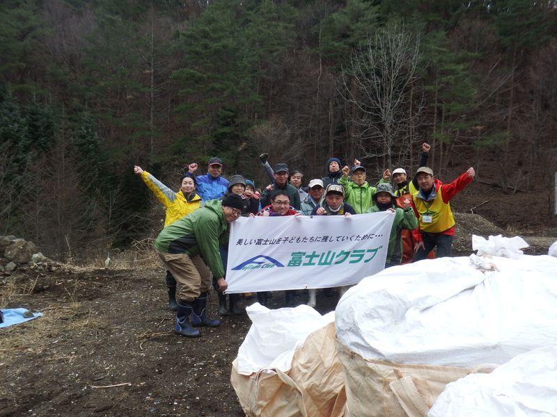 今年最後の富士山クラブ定例活動を実施しました!