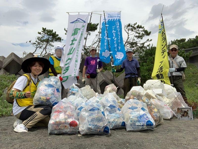 海の日 田子の浦みなと公園で海岸清掃!