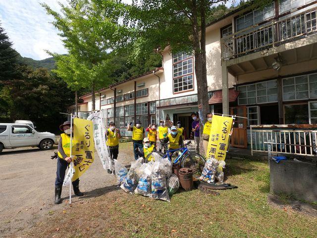 ぐるり富士山風景街道一周清掃2020 (1)