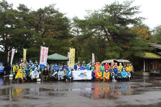 ぐるり富士山風景街道一周清掃2020(2)