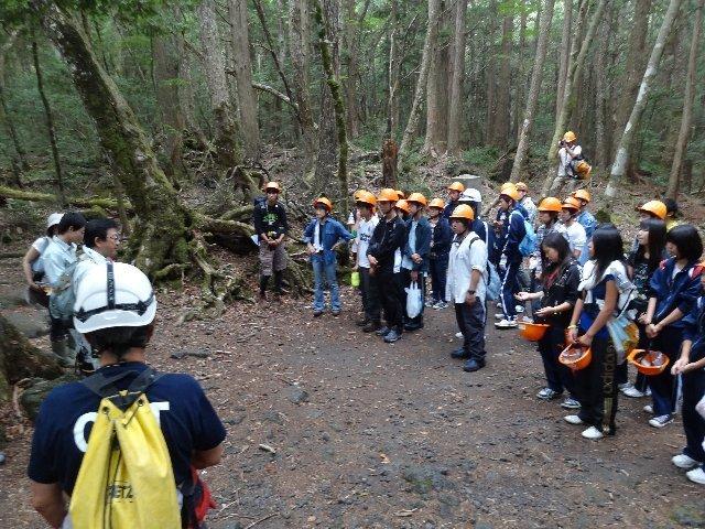 サイエンスミーティング「富士山の大自然に学ぶ」 静岡県下の高校生が富士山で野外観察