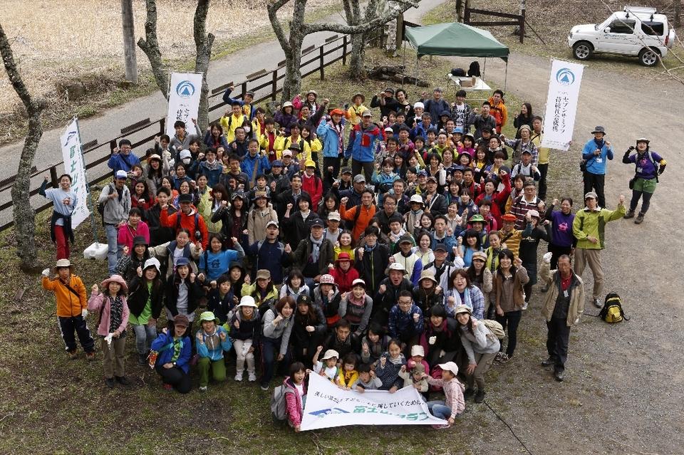 TEAM FUJISAN クリーンキャンペーン 3776 ~ 野口健×若村麻由美 富士山清掃 ~が開催されました!!