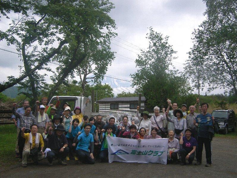 毎日新聞社主催「富士山クリーンツアー2015」が開催されました!