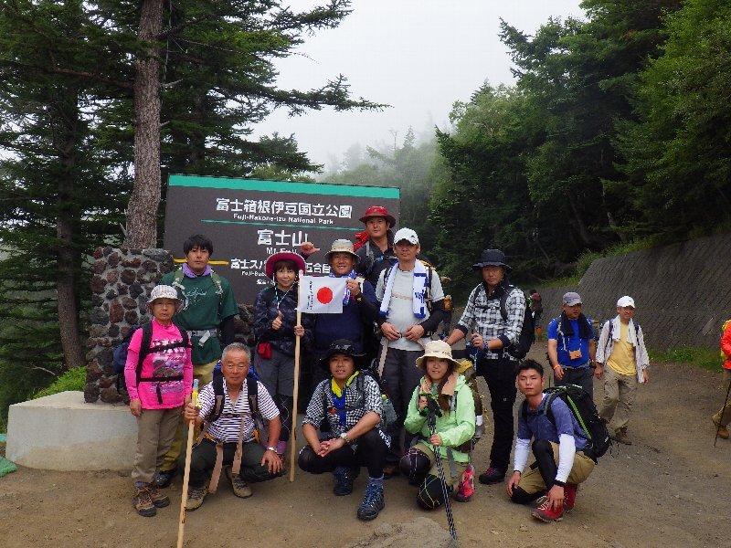 日進親和会のみなさんと富士登山