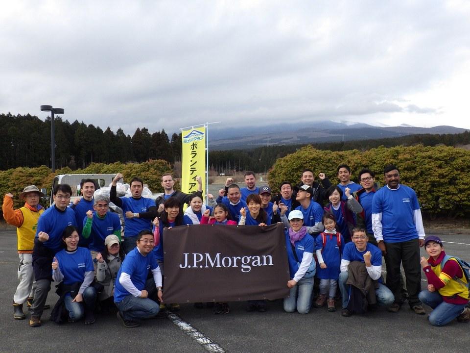 J.P.モルガンのみなさんと清掃活動を行いました!