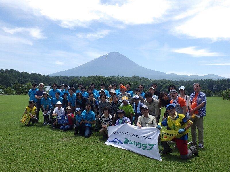 第2回毎日新聞社主催「富士山クリーンツアー2016」が開催されました!