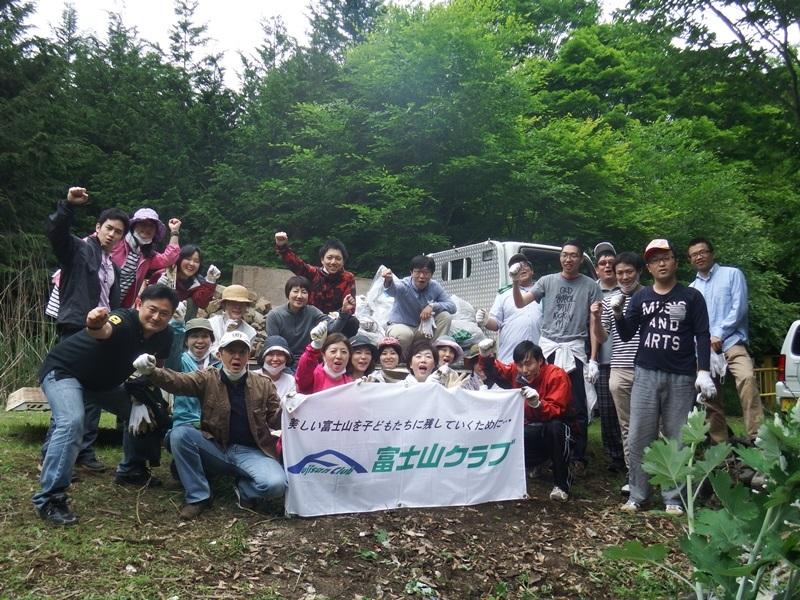 三菱商事RtMジャパン株式会社の皆様と清掃活動を行いました!