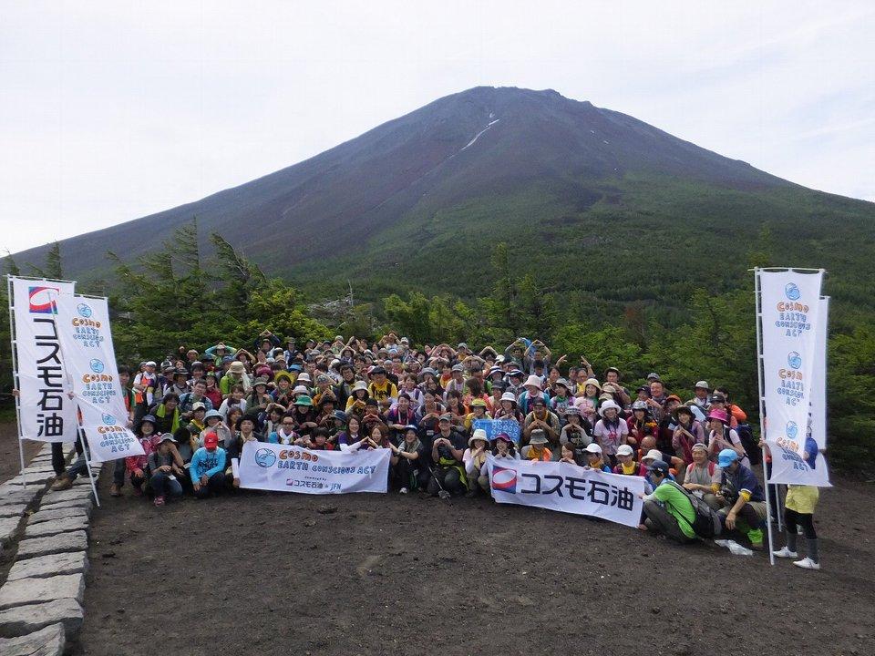 コスモ アースコンシャス アクト クリーン・キャンペーン in Mt.FUJI Day-2