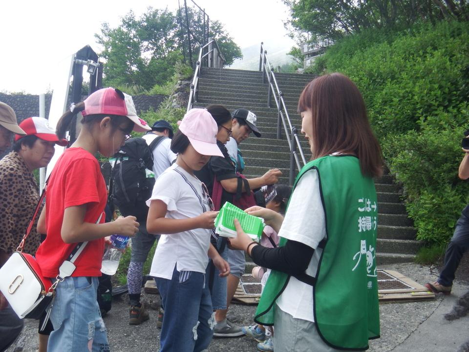 富士山のごみ持ち帰りマナー向上キャンペーン開始、ごみ持ち帰り啓発活動@静岡県3登山道