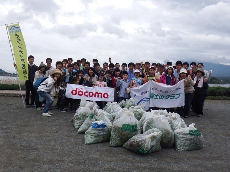 ドコモ・システムズ株式会社の皆様と外来植物駆除活動を行いました!