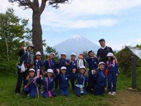 富士河口湖町立西浜小学校3年生と足和田山登山!