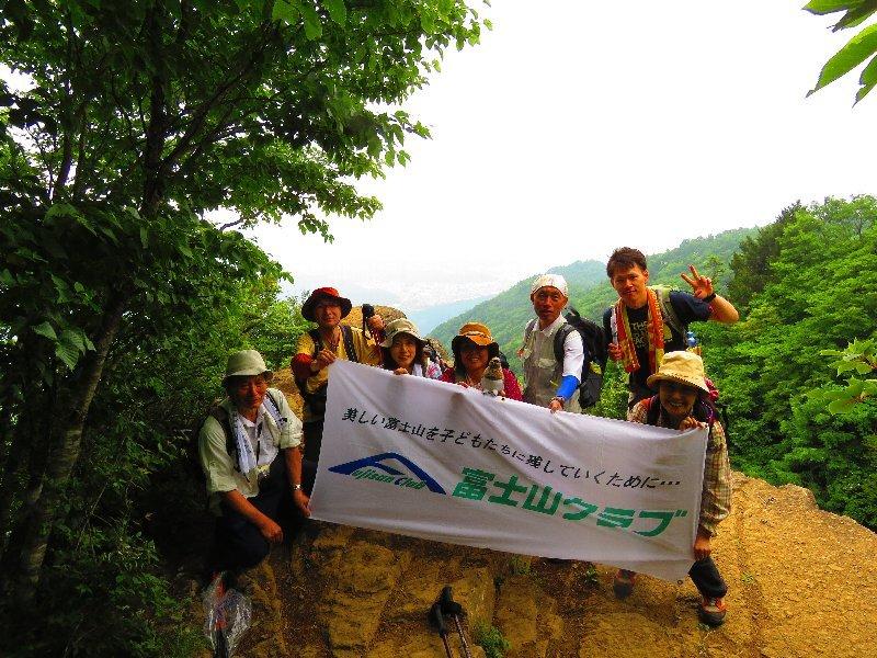 富士山を眺める登山@三ツ峠山