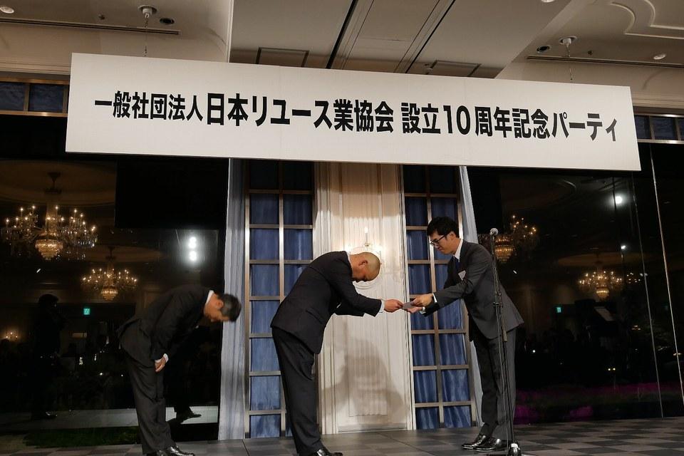 (一社)日本リユース業協会様設立10周年記念パーティーにお招きいただきました
