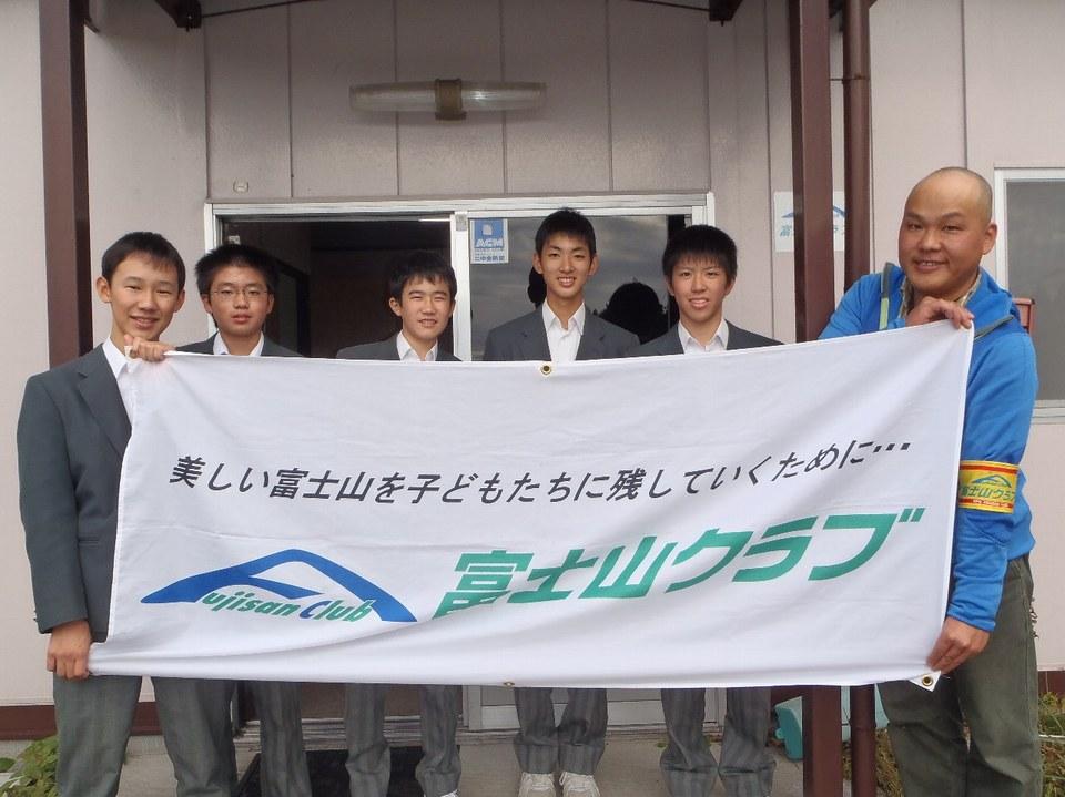 富士宮市立第一中学校のみなさんが静岡事務所で校外学習!!