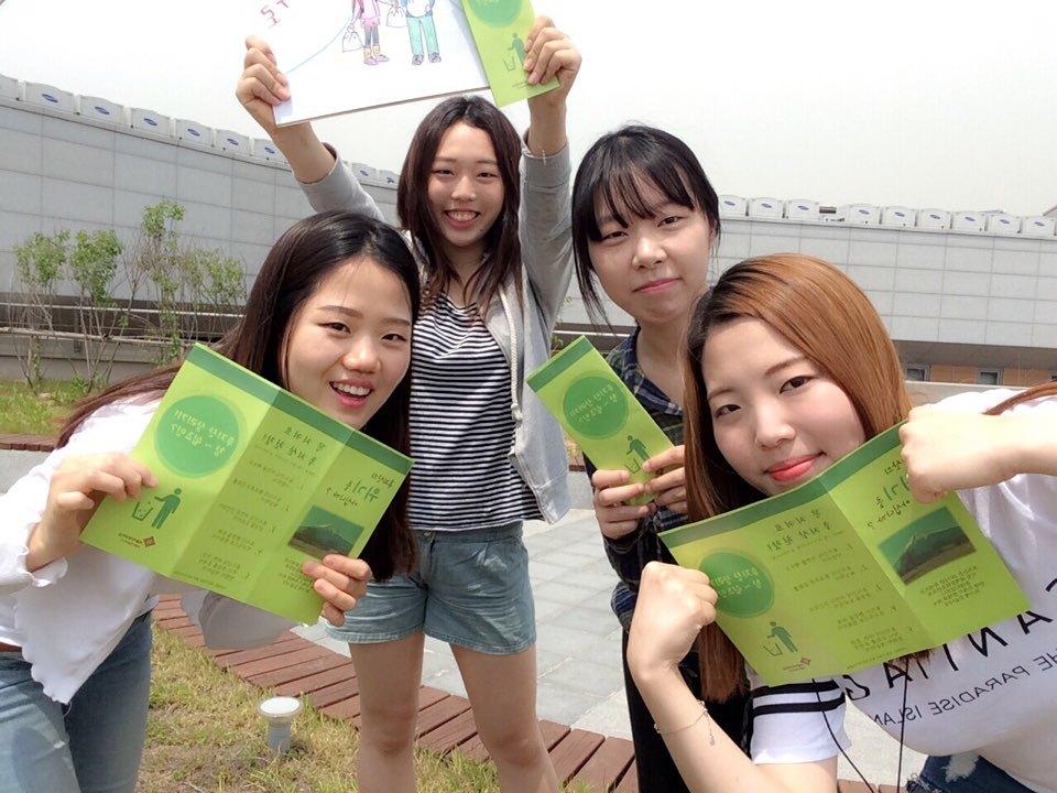 韓国語版 富士山保全パンフレットができました!