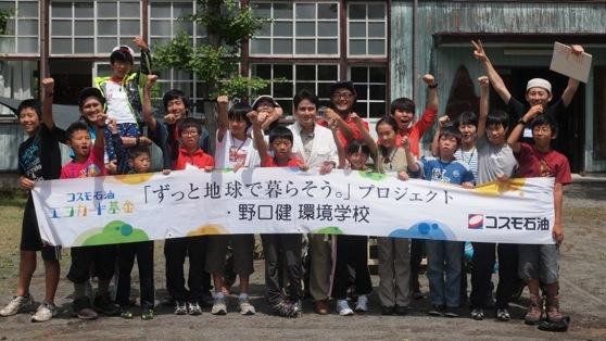 野口健環境学校がもりの学校で開催されました!!