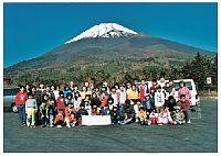 富士山稚樹さがしツアー