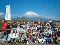 エベレスト・富士山同時清掃