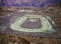 開業当時の富士五湖国際スケートセンター