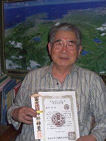 西川治さん